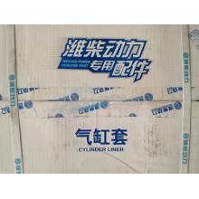 Гильза цилиндра двигателя Weichai Wp12 612630010055