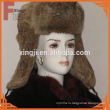 Россия натуральный коричневый цвет зимние натуральный мех зайца, кролика меховая шапка