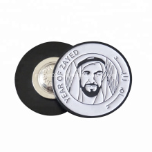 Saudi Arabia UAE Soft Enamel With Magnet Emblem