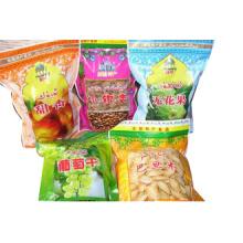 Raisin Bag /Plastic Raisin Bag with Zipper/Snack Packaging Bags