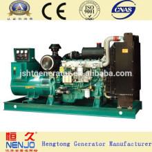 Generador de China Factory Generator 200KW Yuchai YC6A350L-D20