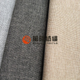 Polyester Cation Microfiber Double Color Imitation Linen Like Fabric for Upholstery Sofa Cover