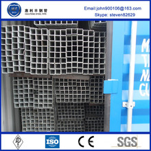 Tuyau carré en acier à tuyau de précision de haute qualité