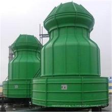 Высокая температура круглый воды frp стояк водяного охлаждения индустрии,малого 10т круговой Тип бутылки