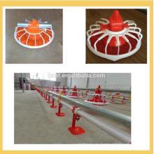 Equipo de granja de venta caliente Sistema de alimentación de cacerola de piso y pezón