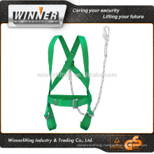 colourful safety line rope