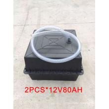 2PCS * 80A batería solar caja de tierra subterráneo caja de batería impermeable solar