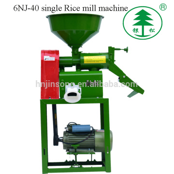 6N-J40 Single Paddy Dehusker Rice Mill Machine