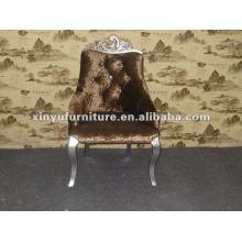 2016 neue Design einzigen Sofa Stuhl XYD083
