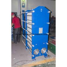 Plattenwärmetauscher für Schwimmbecken-Konstanttemperatur (BR03K-1.0-40-E) (