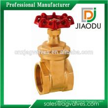 Изготовленный по индивидуальному заказу качественный фарфор с ЧПУ производства кованый латунный регулятор газа запорный клапан для воды
