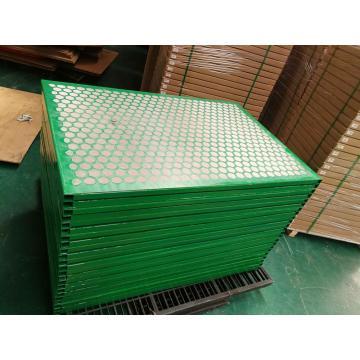 China VSM300 primary screen