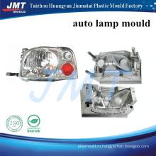 Автоматическое фар литья Автомобильная лампа хвоста плесень