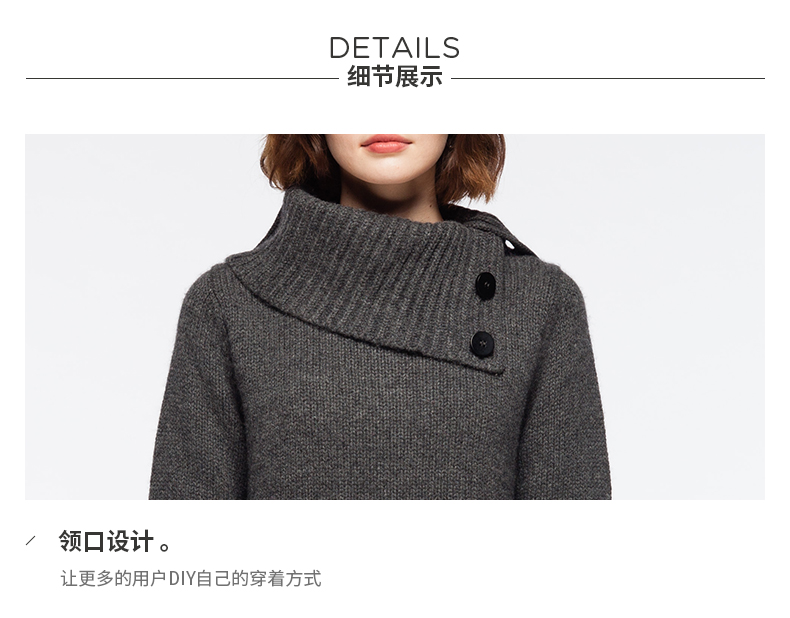 Womens turn-down collar sweater -8