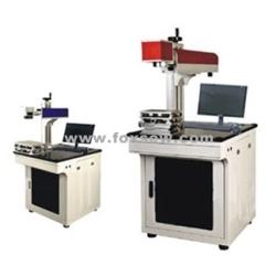 Włókna laserowego znakowania maszyny