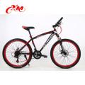 Завод горного велосипеда лучшей цене Шри-Ланка/МТБ 26 стали обычные дисковые тормоза/титан горный велосипед стальная рама