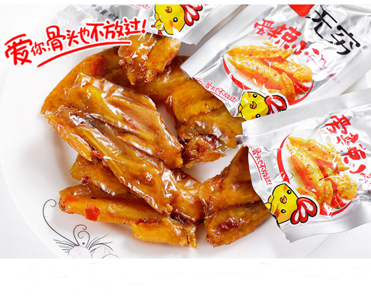 spicy chicken wings with package