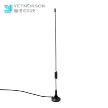 Indoor Outdoor GSM Magnetic Antenna SMA Male Dual Bands