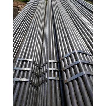 ms cs seamless pipe tube price! api 5l