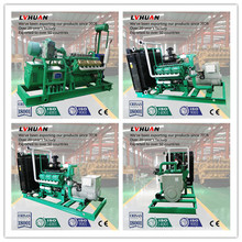 Générateur de coque de riz de gaz de 50 / 60Hz de gaz à vendre