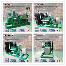 Генератор 50 / 60 Гц древесный газ, корпуса риса для продажи