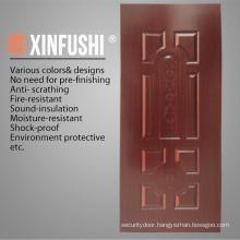 HDF/MDF Moulded Veneer Door Skin by Ash/Teak/Sapeli/Oak