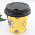 300 Ml Wholesale Single Wall Coffee Paper Cup