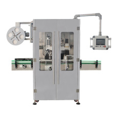 1 Year Warranty Full Automatic Shrink Sleeve Labeling Machine For Bottle Filling And Labeling Machine Square Bottles