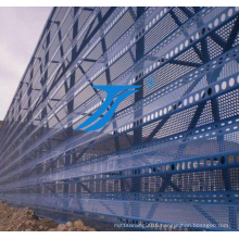 High-End Market Anti Wind and Dust Mesh