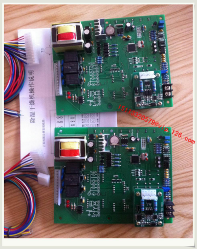 Plastic Drying Dehumidifier PCB