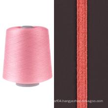 mulberry silk fancy yarn cone better price
