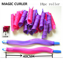 Roxo & Rosa-Vermelho 18PC / 40cm Magic Leverag Curler (HEAD-68)