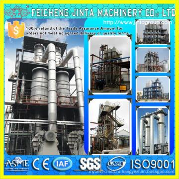 Проект по производству спирта / этанола для производства спирта / этанола