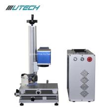 CO2 лазерная маркировочная машина для обувной промышленности