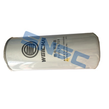 SEM wheel loader weichai fuel filter 1000422382
