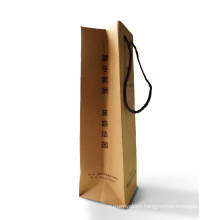 Offset Printing Kraft Paper Wine Packaging Bag for Gift