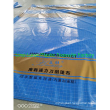 Best Quality Full 4m Without Welded Blue Tarpaulin Shelter