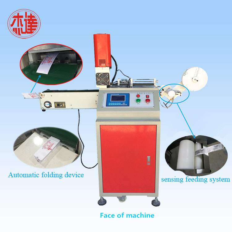 High Speed Ultrasonic Label Cutters