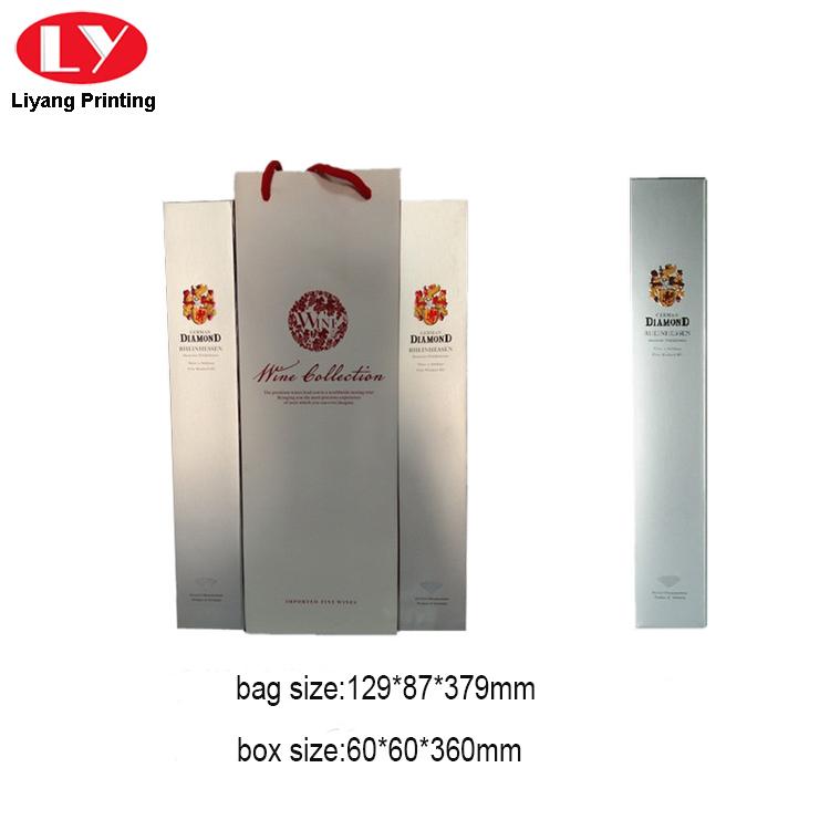 Wine Gift Packaging Box