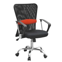 Soft Fabric Revolving Armrest For Office Chair