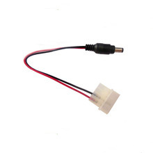 Molex 4pin à la prise d'alimentation de Gridseed de 2,1 mm DC