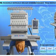 HOLIAUMA embroidery machine Single head industrial computerized sewing machine