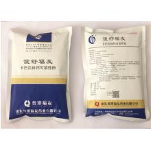 Carbasalate polvo soluble en calcio para animales