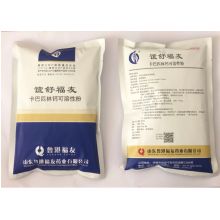Carbasalate Calcium Soluble Powder for animal