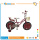 children bicycle baby bike trailer