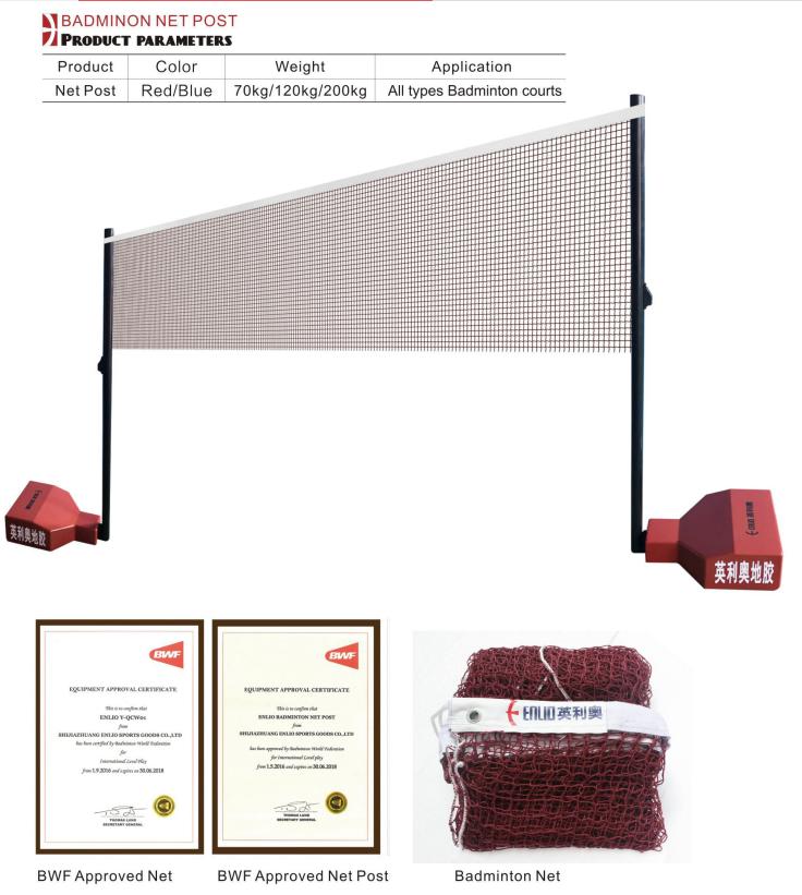 badminton court equipment