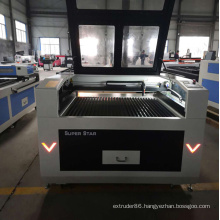 laser engraving plastic machine