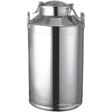 Stainless Steel Milk Bucket 10L-60L