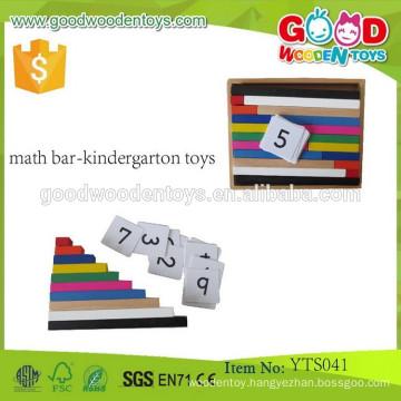 Preschool Wooden Math Learning Material Math Bar- Kindergarton Toys