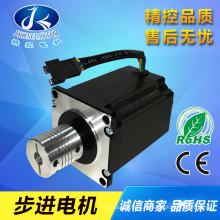Small 42HS40 NEMA 17 Step Motor Set Stepper Motor